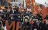 Шествие КПРФ в честь 100-летия революции