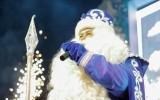 День рождения Деда Мороза в московской усадьбе