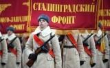 Парад в честь победы в Сталинградской битве