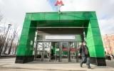 Открытие новых станций метро в Москве