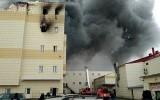 Пожар в ТЦ «Зимняя вишня» в городе Кемерово