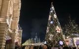 Москва. «Путешествие в Рождество» 2019