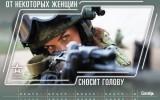 Календарь Минобороны России на 2019 год