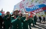 Первомайское шествие на Красной площади