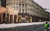 В Москву завезли искусственный снег