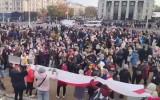 Акция в поддержку общенациональной забастовки в Минске