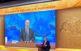 Ежегодная пресс-конференция Владимира Путина - 2020
