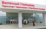 В Москве открылся новый железнодорожный вокзал Восточный