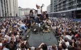 Августовский «путч» 1991 года